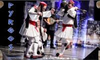 Pyrgos Greek Show